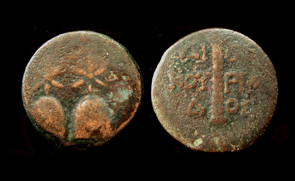 Cholkis, Twin Caps & Thyrsos, 1st Cent. BC