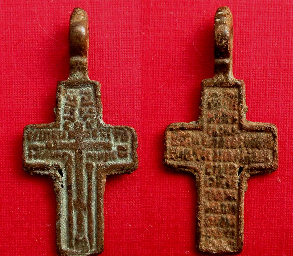 Cross, Russian Orthodox with Psalm, 16th-17th Cent