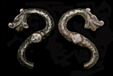 Medieval Zoomorphic Dragon fastener, 12th-14th Cent AD