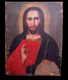 Russian Ikon, Jesus, Late 19th Cent., #1