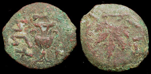 1st Jewish Revolt Issue, 67-68 A.D.