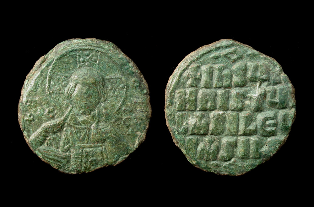 Basil II and Constantine VIII, Æ Class 2 anonymous follis