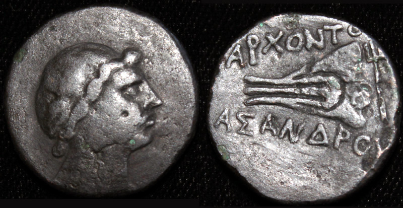 King Asander as Archon, Apollo, Prow & Trident