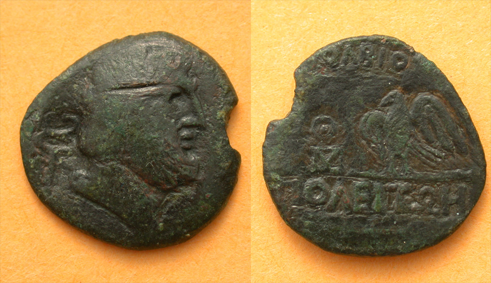 Olbia City issue, Zeus/Eagle with Caduceus CM, c. 52-53 AD.