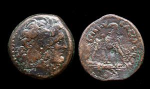 PTOLEMAIC KINGS of EGYPT Ptolemy III Euergetes. 246-222 BC.