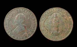 Pope Leo XIII commemorative of Pope Pius IX Coin