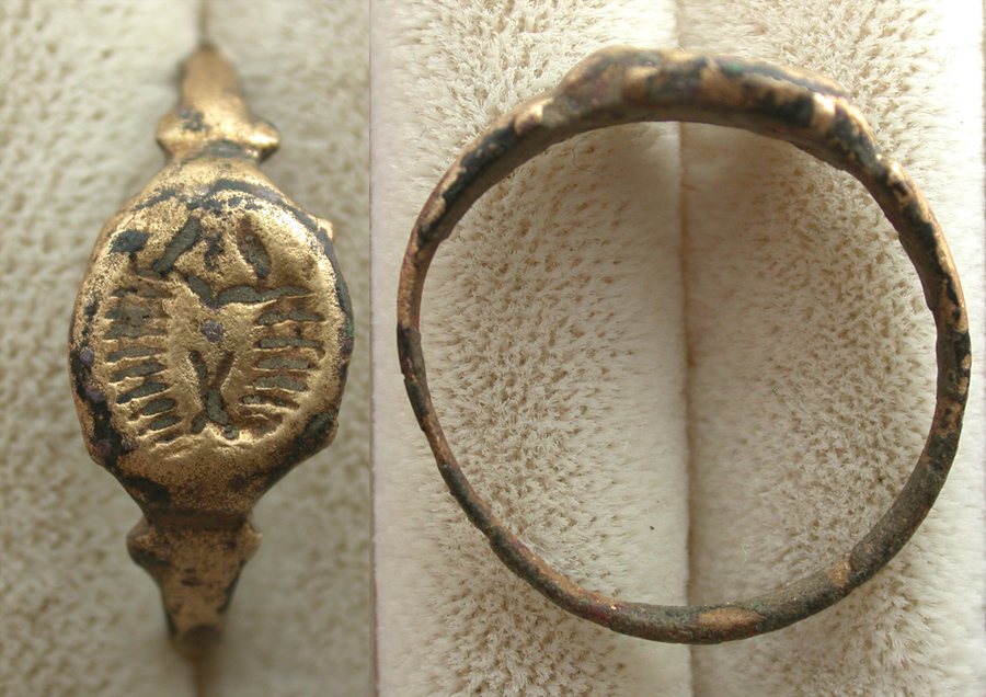 Ring, Byzantine/Medieval, ca. 9th thru 16th Cent AD