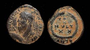 Julian II Æ3, Votive Issue, Antioch Mint, Celator Mistake