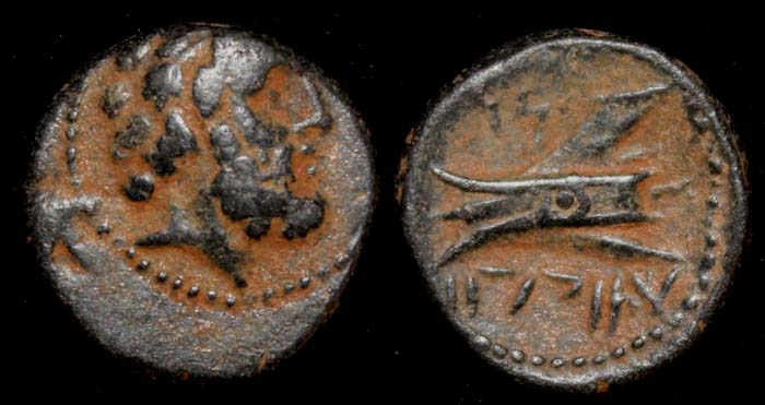 Arados, Phoenicia, God and Galley, City issue c. 2nd Cent BC