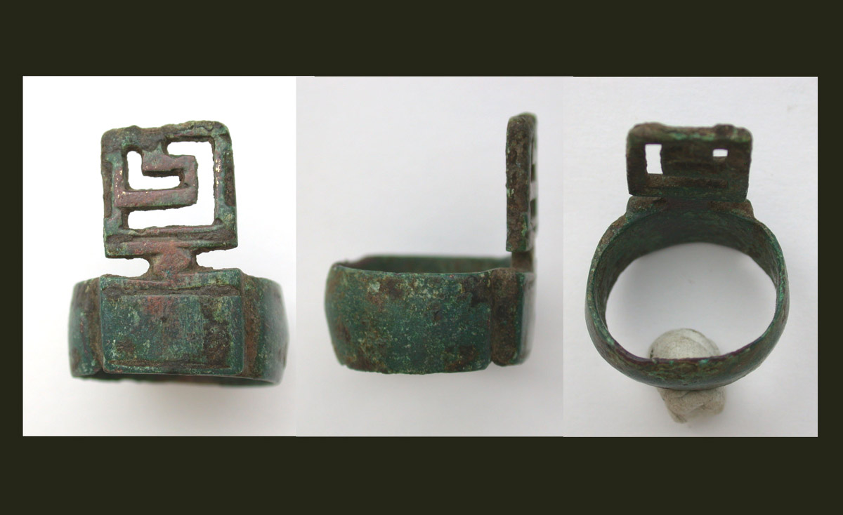 Key Ring, circa 1st-3rd Cent AD