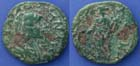 Black Sea, Tyra (under Romans), Marcus Aurelius, c.146 AD. Rare!