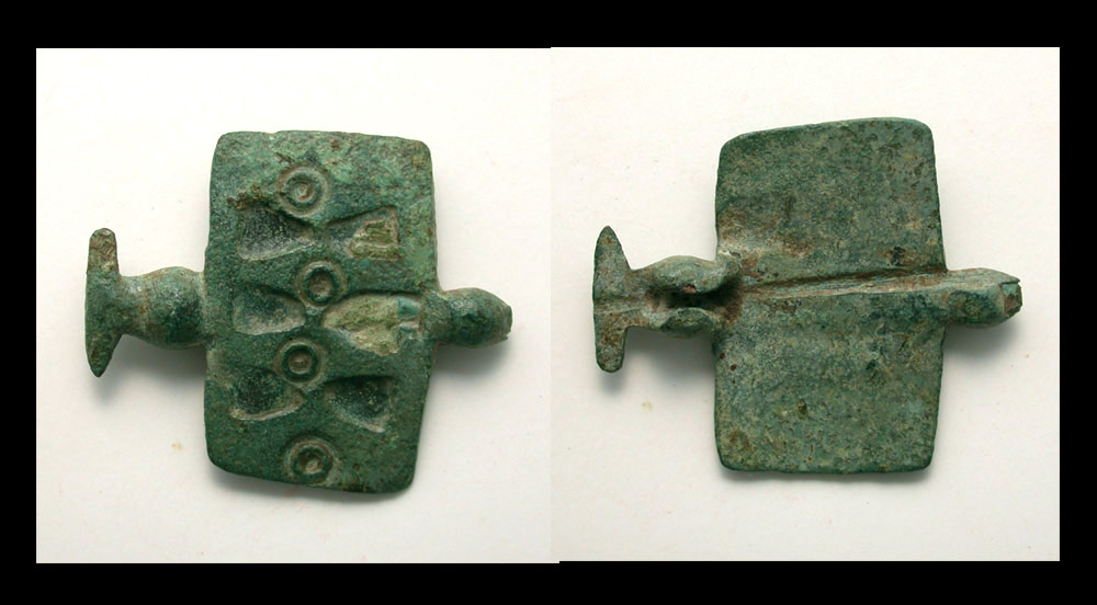 Brooch, Zoomorphic Bird, 1st 2nd Cent AD